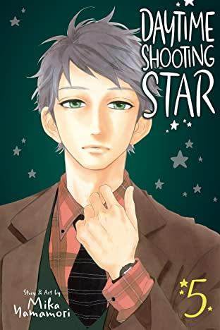 Daytime Shooting Star Vol. 5