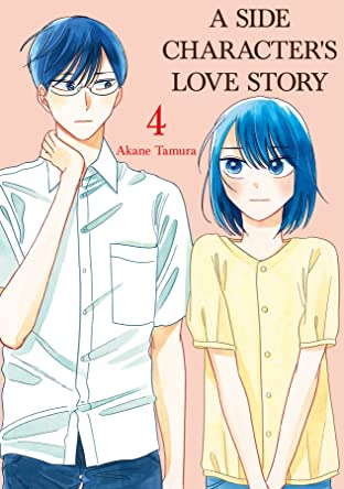 A Side Character's Love Story Vol. 4