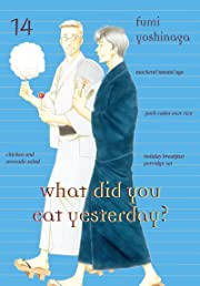 What Did You Eat Yesterday? Vol. 14