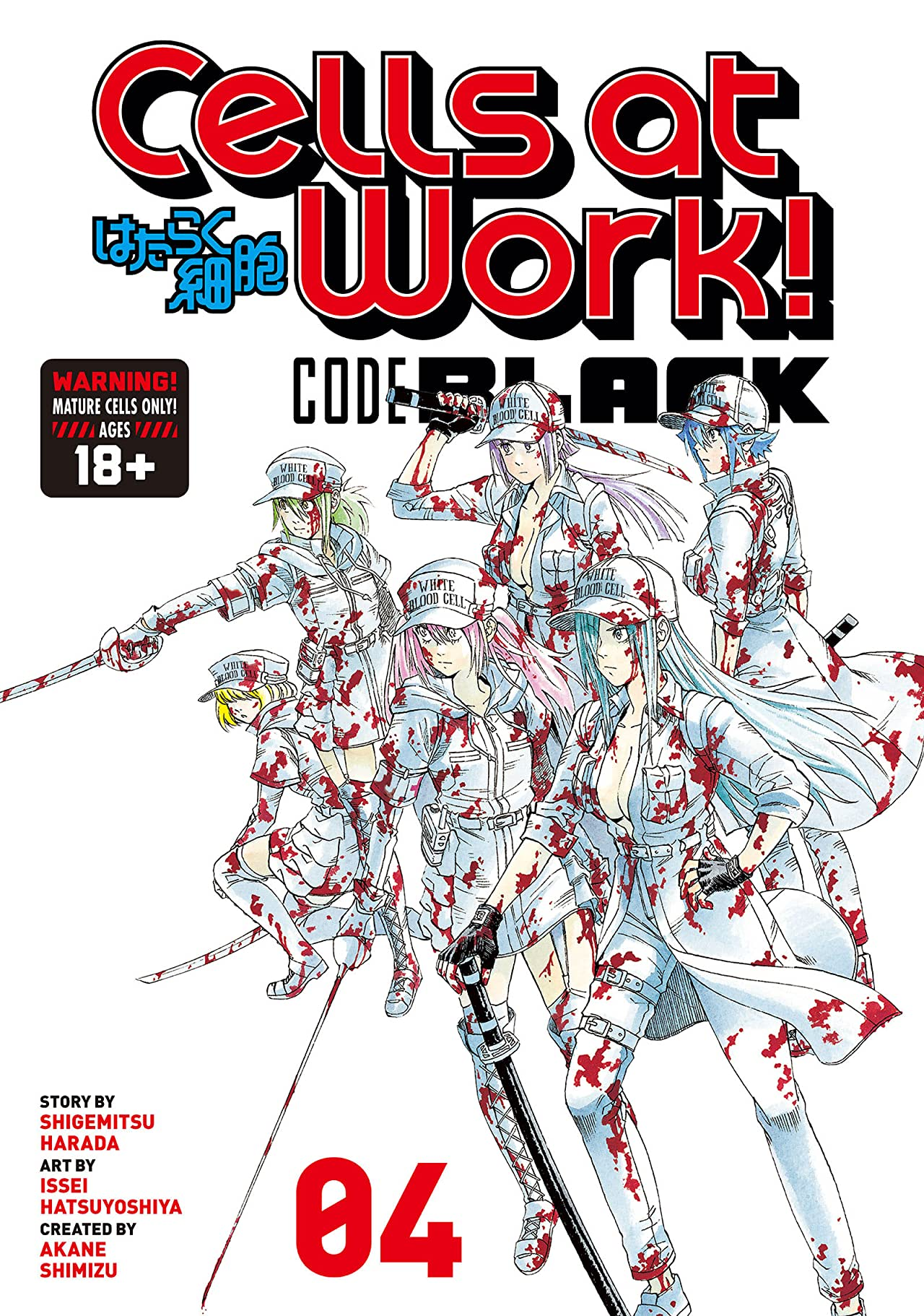 Cells at Work! CODE BLACK Vol. 4