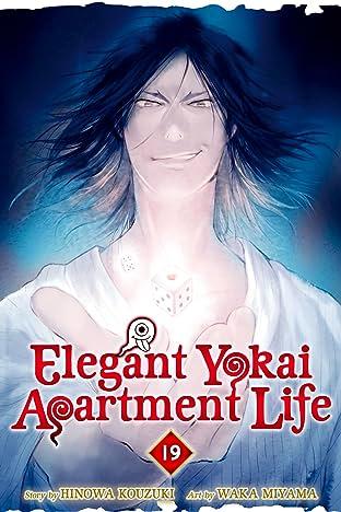 Elegant Yokai Apartment Life Tome 19