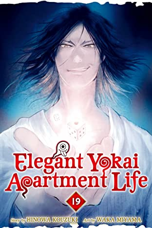 Elegant Yokai Apartment Life Vol. 19