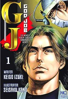 God Job Vol. 1
