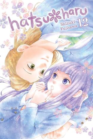 Hatsu*Haru Vol. 12