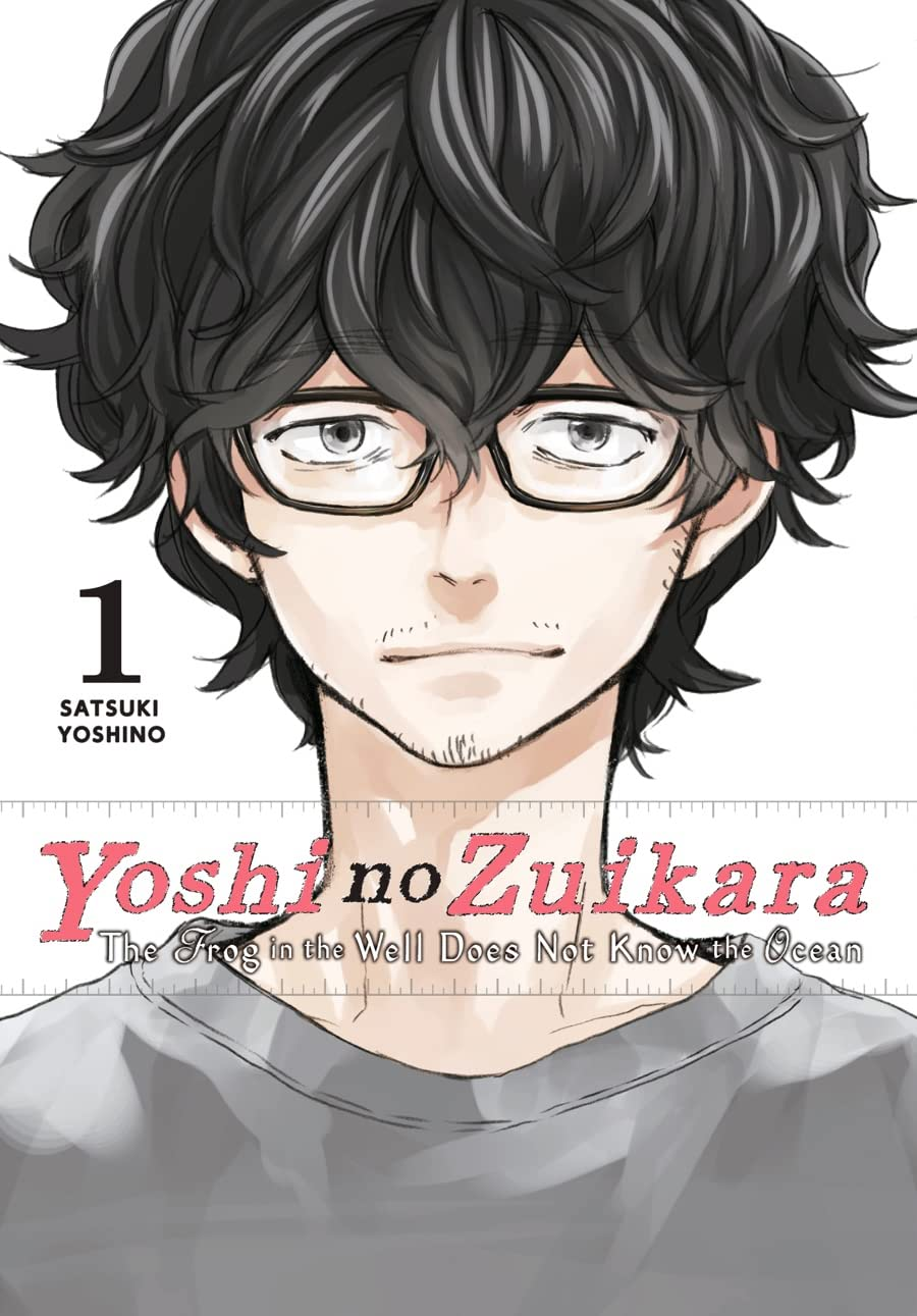 Yoshi no Zuikara Tome 1: The Frog in the Well Does Not Know the Ocean
