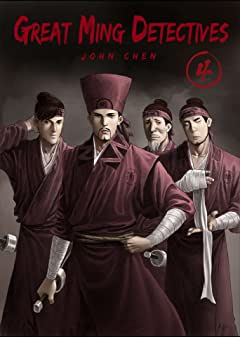 Great Ming Detectives #4