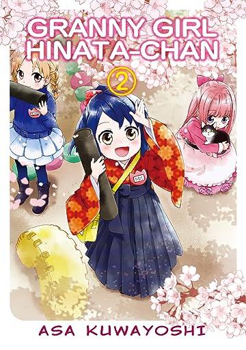 GRANNY GIRL HINATA-CHAN Vol. 2