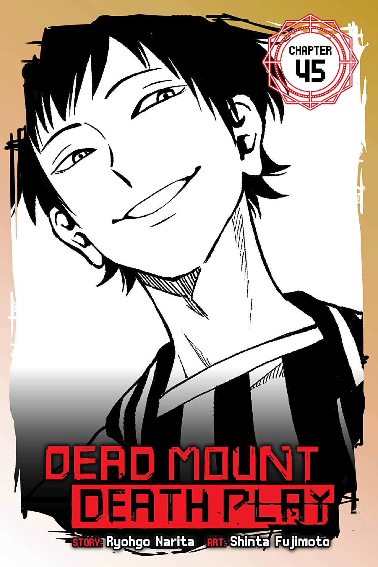 Dead Mount Death Play No.45