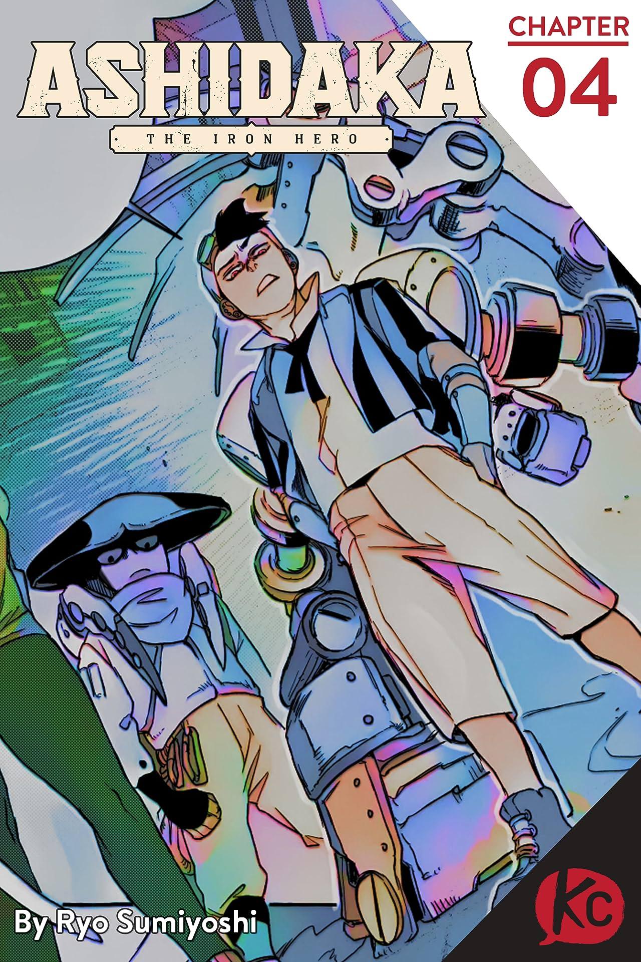 ASHIDAKA -The Iron Hero- #4