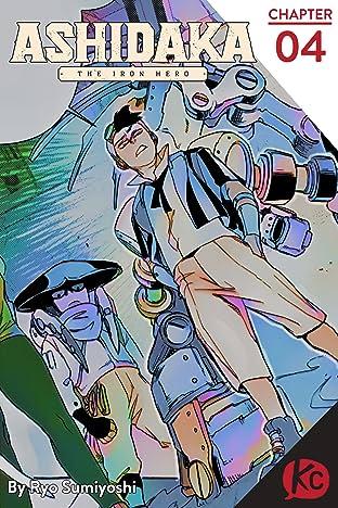 ASHIDAKA -The Iron Hero- No.4