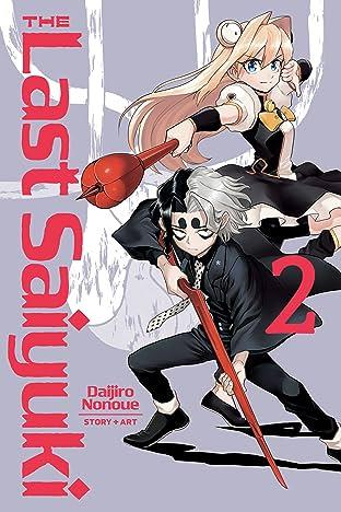 The Last Saiyuki Vol. 2