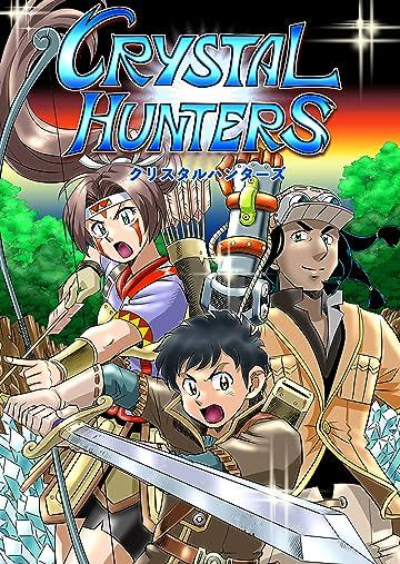 Crystal Hunters (Japanese) #1