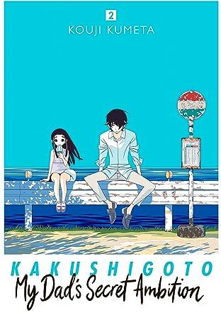 Kakushigoto: My Dad's Secret Ambition Tome 2
