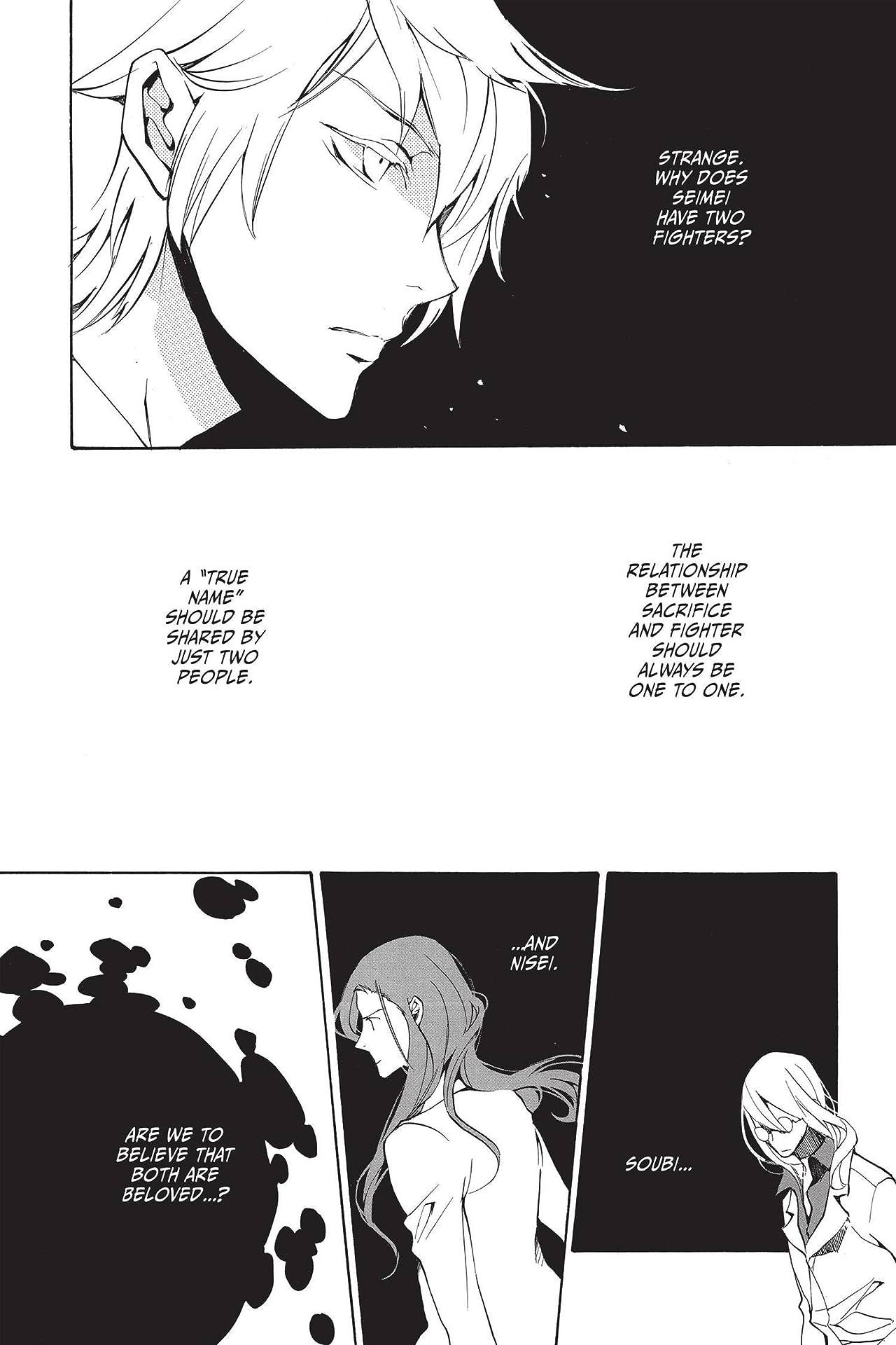 Loveless Vol. 12