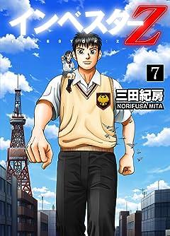 INVESTOR-Z (English Edition) Vol. 7