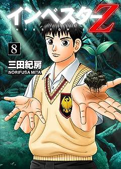 INVESTOR-Z (English Edition) Vol. 8