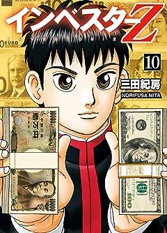 INVESTOR-Z (English Edition) Vol. 10