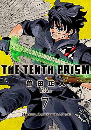 The Tenth Prism (English Edition) Vol. 7
