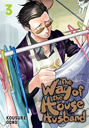 The Way of the Househusband Vol. 3