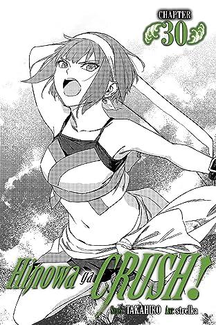 Hinowa ga CRUSH! #30