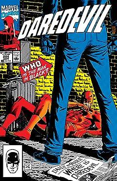 Daredevil (1964-1998) #284
