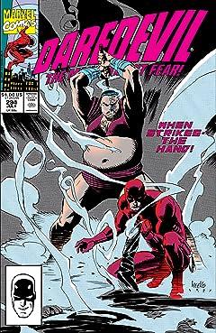 Daredevil (1964-1998) #294