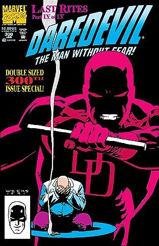 Daredevil (1964-1998) #300