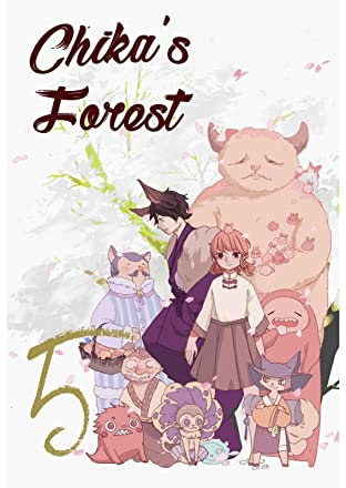 Chika's Forest No.5