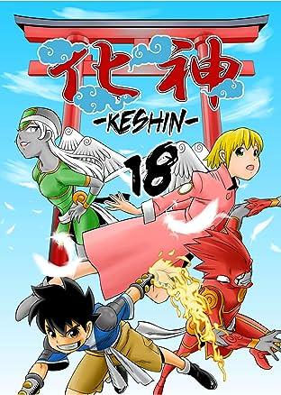 KESHIN No.18