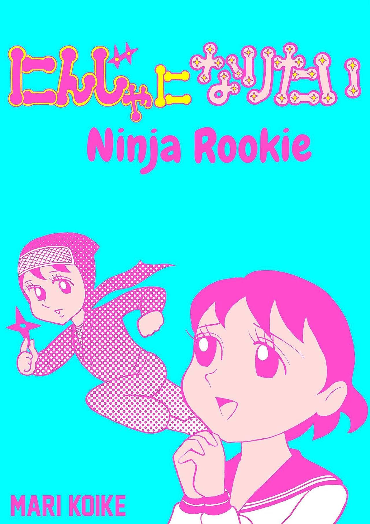 Ninja Rookie