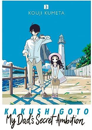 Kakushigoto: My Dad's Secret Ambition Tome 3