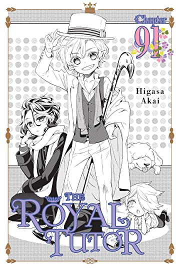 The Royal Tutor No.91