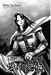 Rory Tome 1: The O`Neil Saga