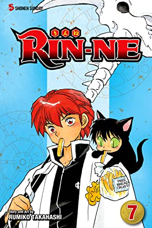 RIN-NE Vol. 7