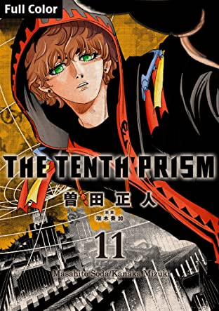 The Tenth Prism [Full Color] (English Edition) Vol. 11