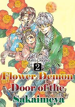 Flower Demon Door of the Sakaimeya Vol. 2