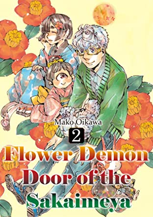 Flower Demon Door of the Sakaimeya Vol. 2