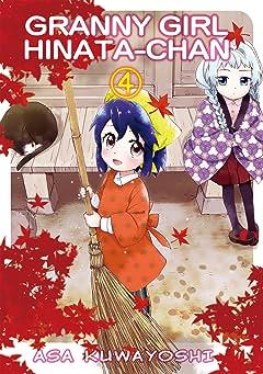 GRANNY GIRL HINATA-CHAN Vol. 4