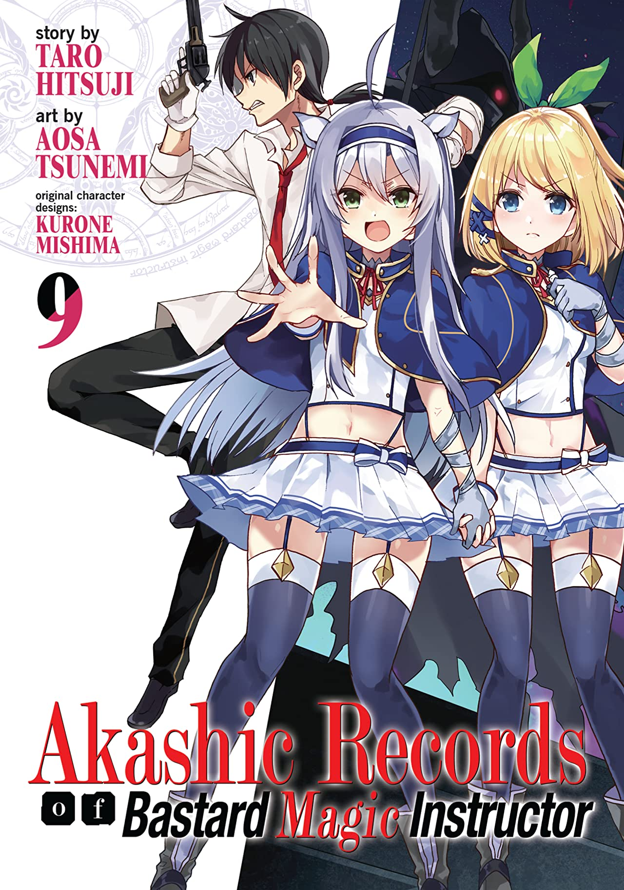 Akashic Records of Bastard Magic Instructor Tome 9