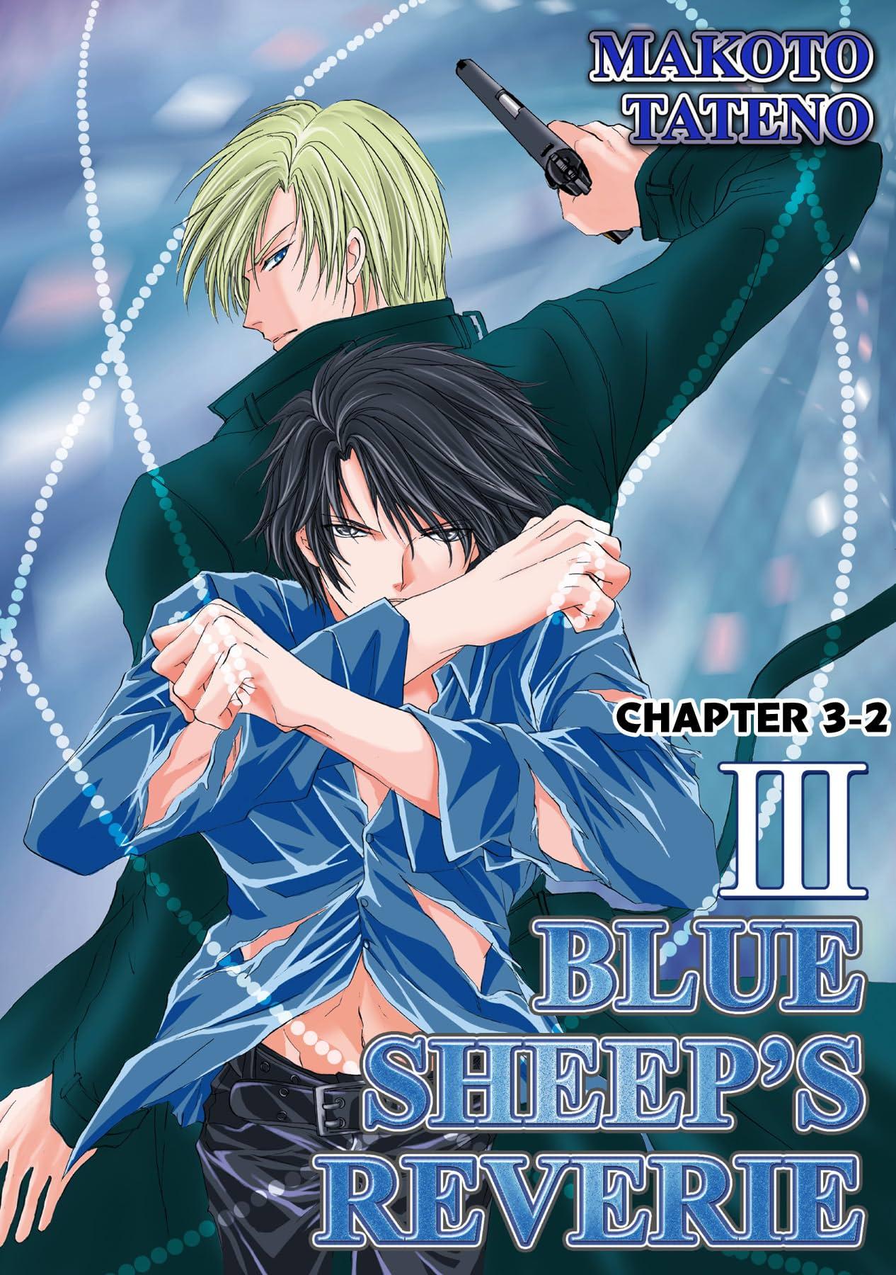 BLUE SHEEP'S REVERIE (Yaoi Manga) #9