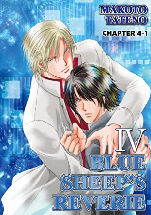 BLUE SHEEP'S REVERIE (Yaoi Manga) #12