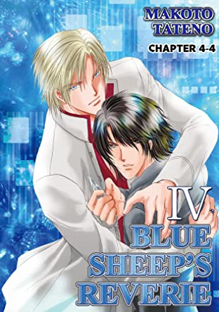 BLUE SHEEP'S REVERIE (Yaoi Manga) #15