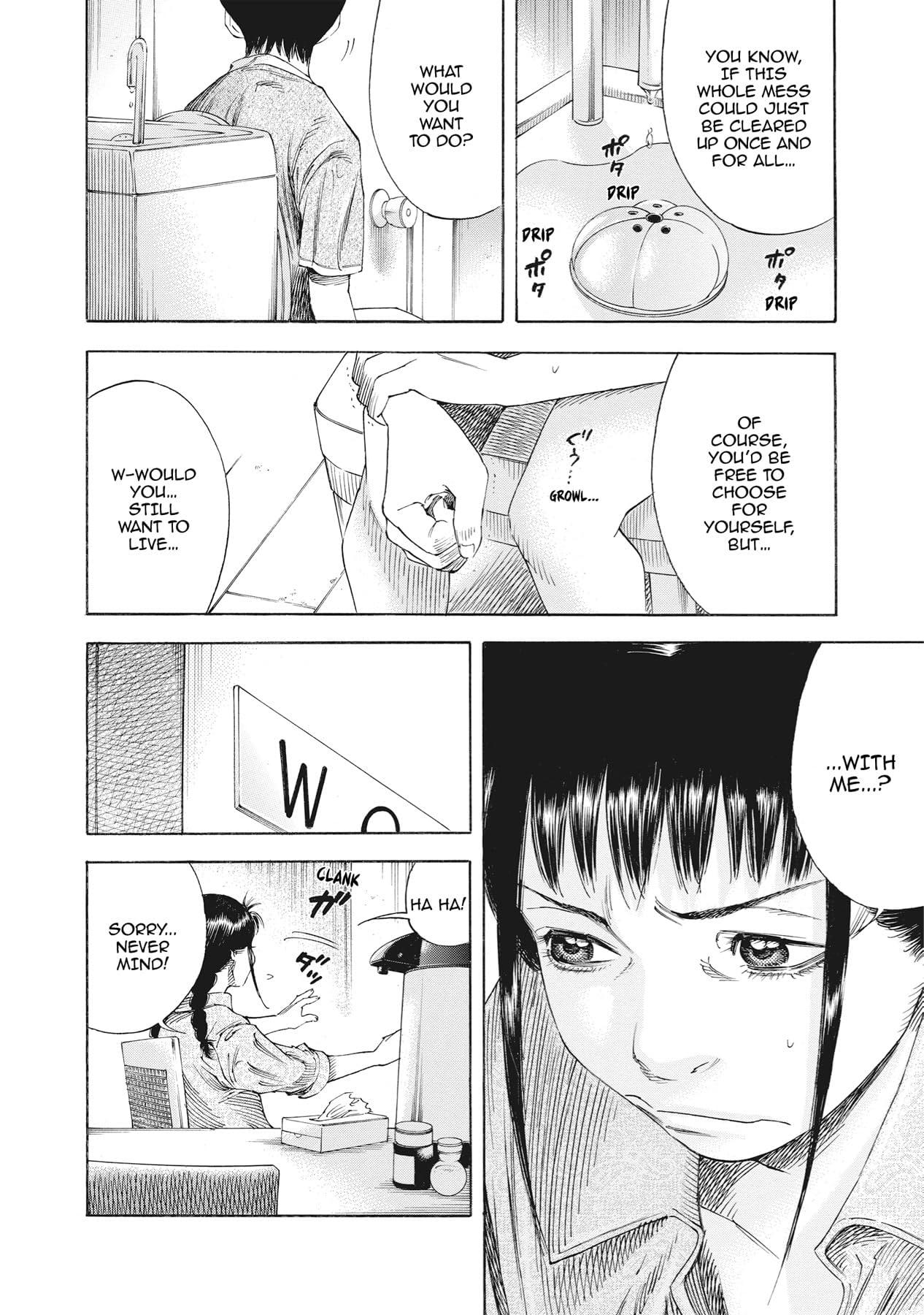 SUZUKI JUST WANTS A QUIET LIFE Tome 3