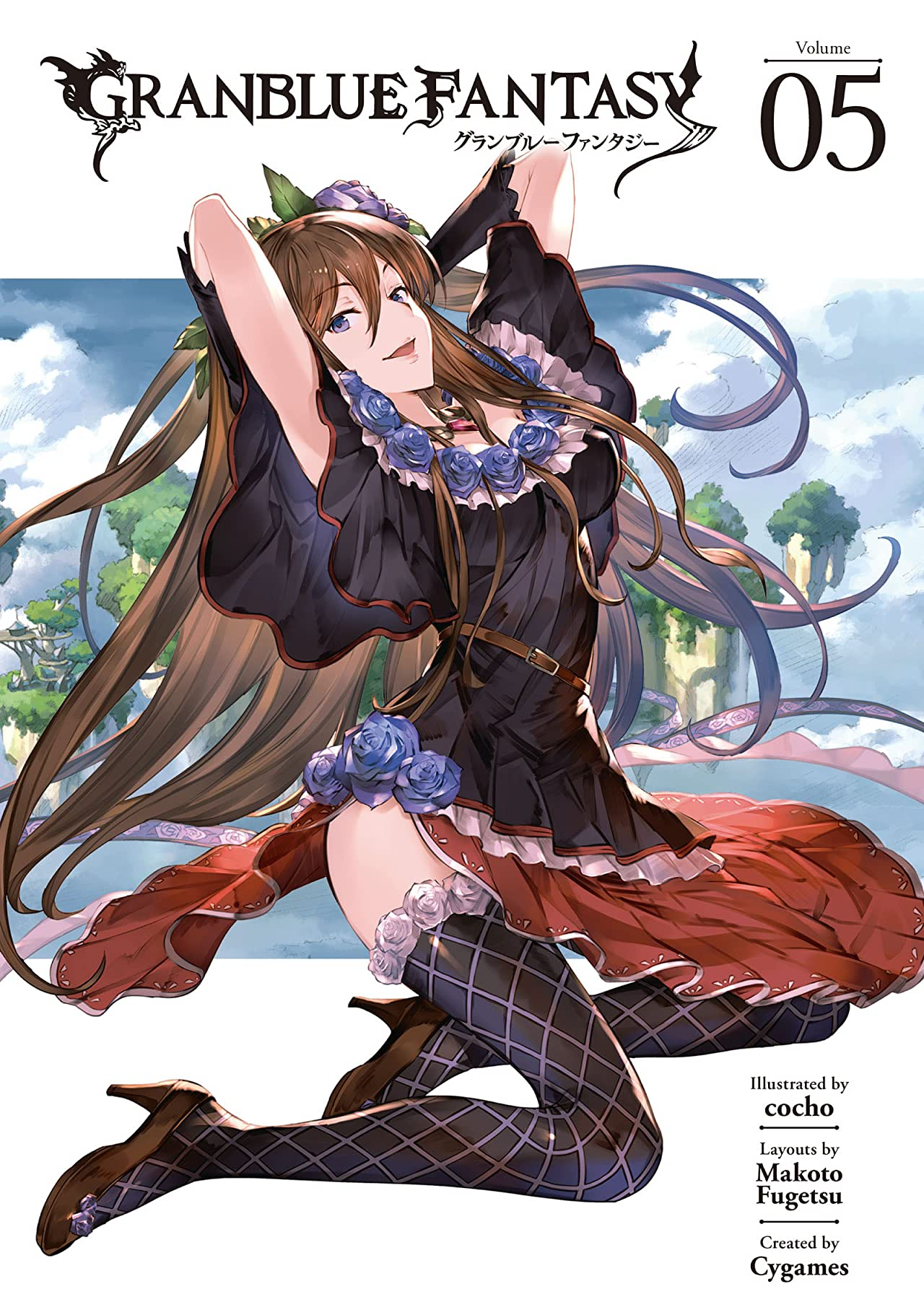 Granblue Fantasy Vol. 5