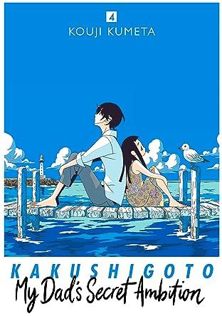 Kakushigoto: My Dad's Secret Ambition Tome 4