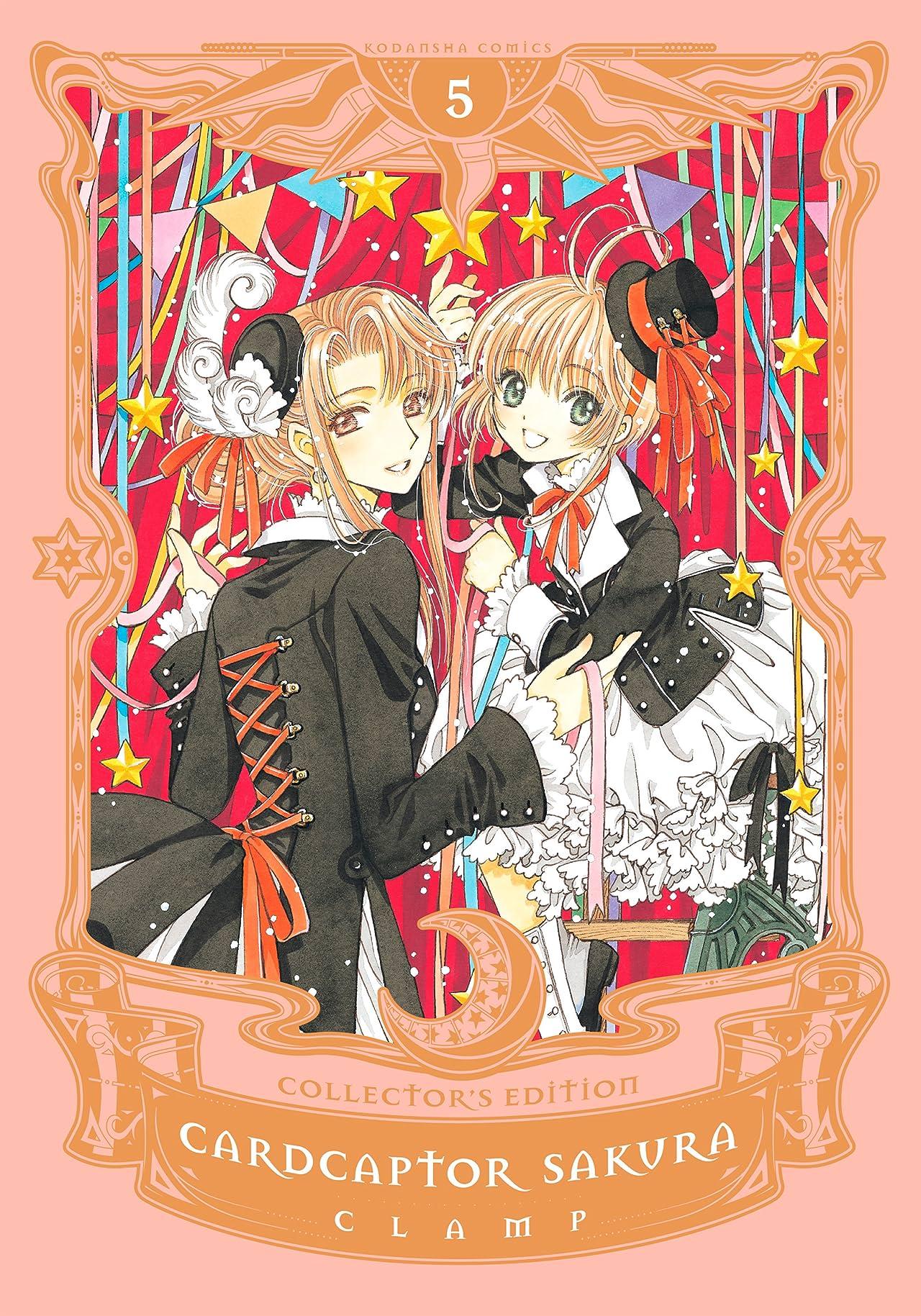 Cardcaptor Sakura Collector's Edition Tome 5