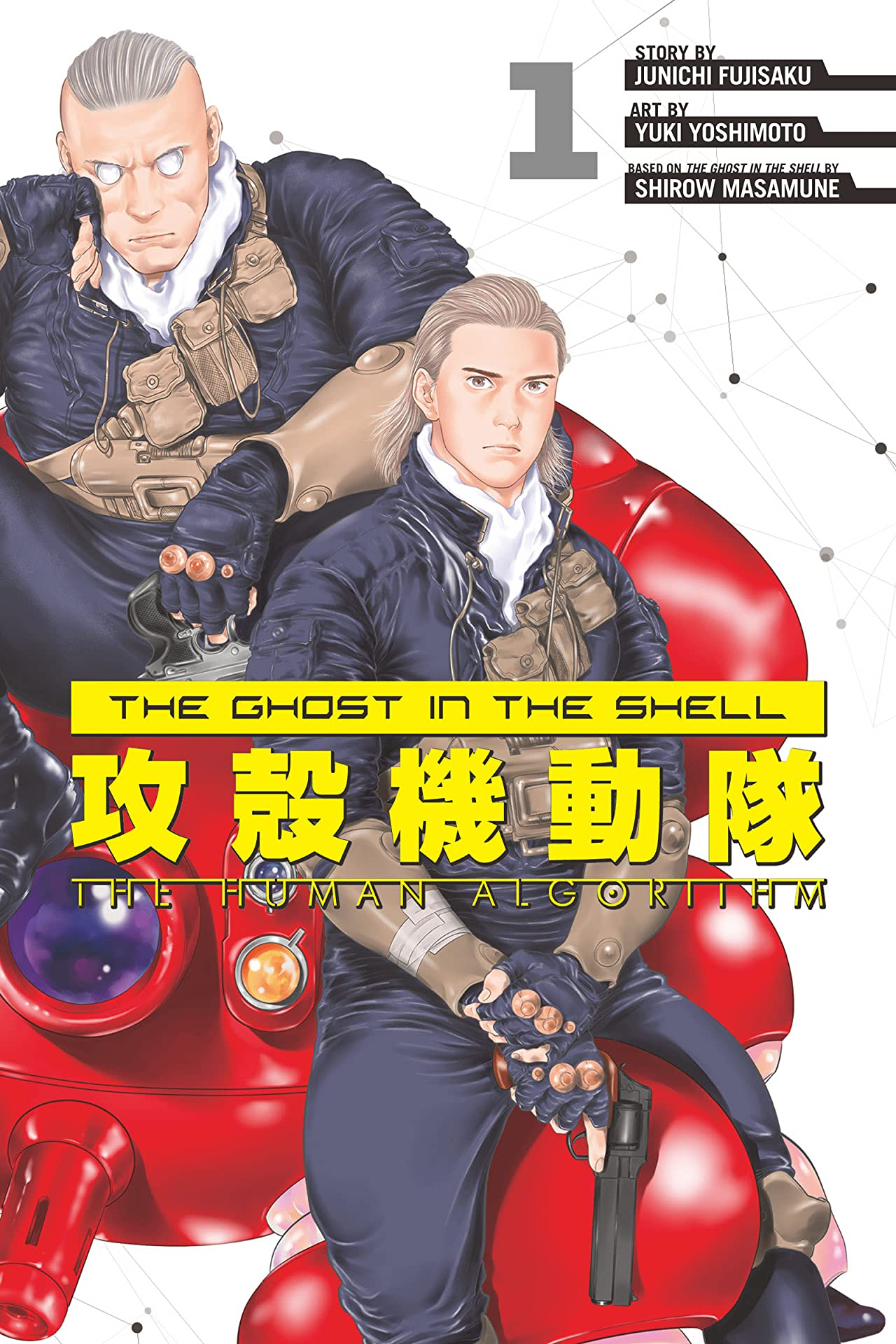 The Ghost in the Shell: The Human Algorithm Vol. 1