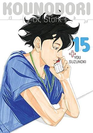 Kounodori: Dr. Stork Vol. 15