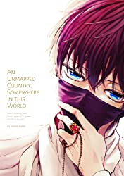 An Unmapped Country, Somewhere In This World (Yaoi Manga) Tome 1