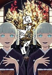 Kakegurui - Compulsive Gambler - #76